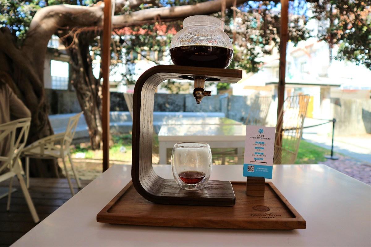 【台中遊記】審計新村 - 舊宿舍化為咖啡悠閒樂園!