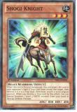 PRIO-EN094 Shogi Knight
