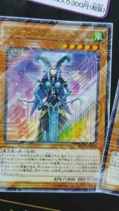 Magician Girl Db1fc53c-s