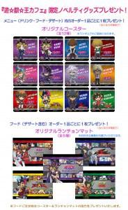 yugioh_n_goods_0308