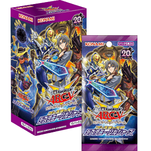 [SPDS] A New Abyss Actor Product