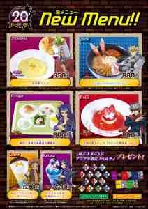 yugioh_3_new_menu