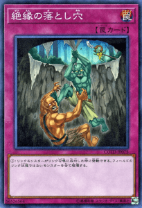 75-BreakdownTrapHole.png?resize=205%2C30