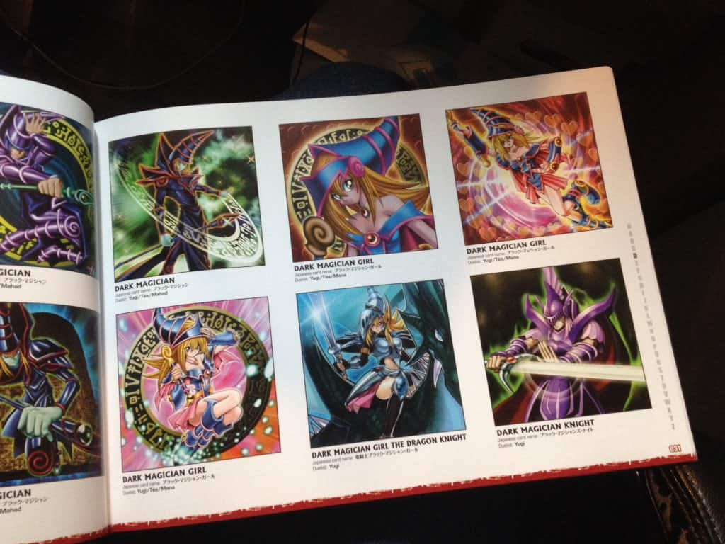 other yu gi oh the art of the cards preview the organization