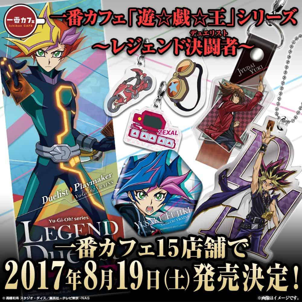 japan ichiban cafe x yu gi oh series collab the organization