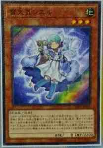 [V Jump] Booster Pack Cards D0a38ba0