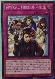 [V Jump] Booster Pack Cards E41b2432