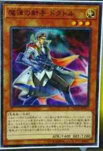 [V Jump] Booster Pack Cards E9141609