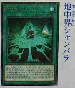 [V Jump] Booster Pack Cards Fca07898