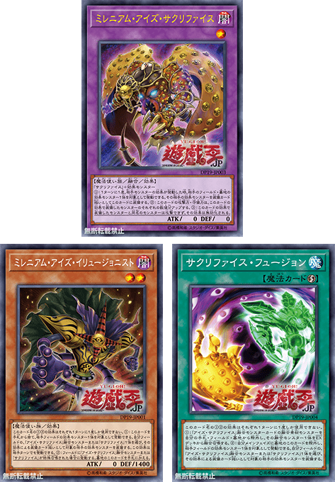 how to use relinquished in yugioh duel links