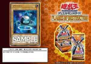 New Cyberse Normal Monster DSNGKK7V4AAXdbh