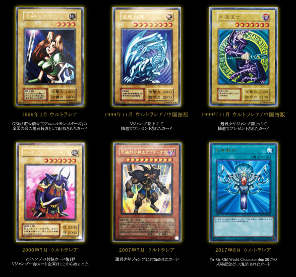 Yu gi oh website official  YGOPRO  2019-06-24