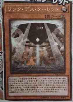 [OCG] Cybernetic Horizon 1be64125