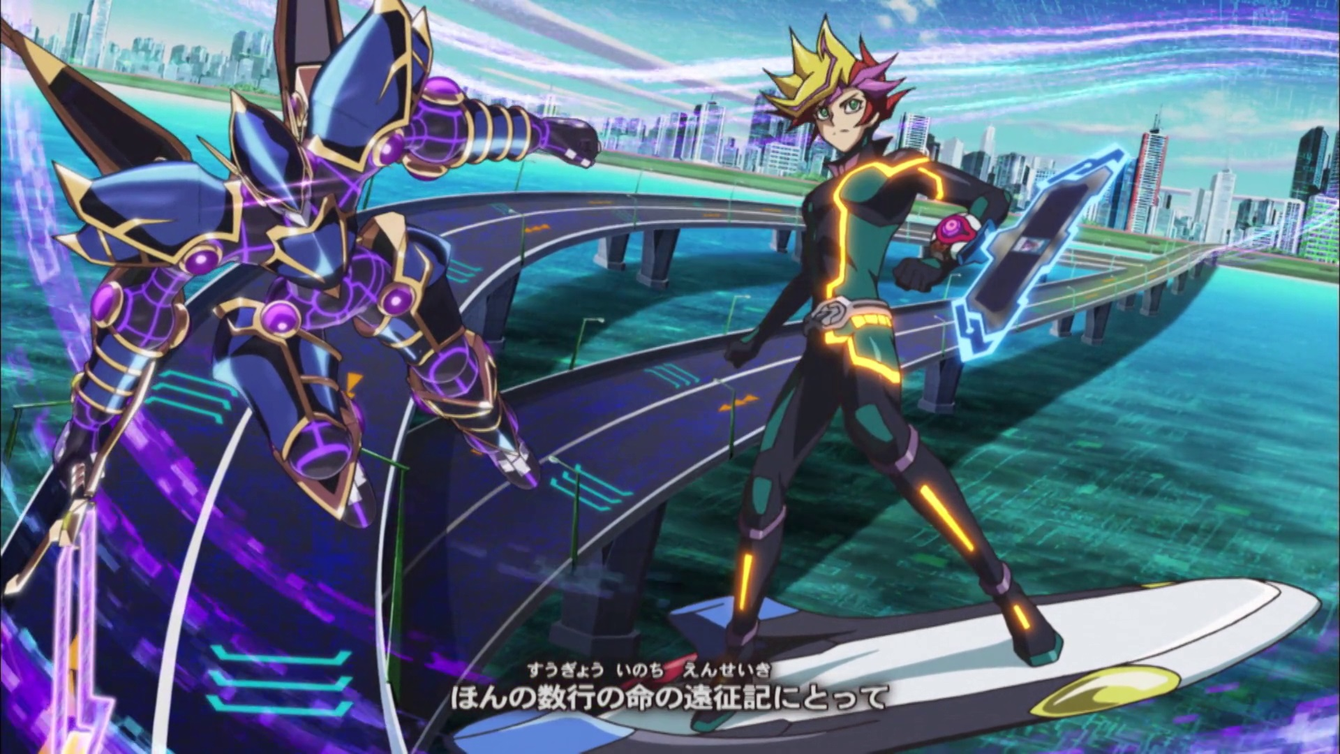 The Organization Canadian Debut Of Yu Gi Oh Vrains
