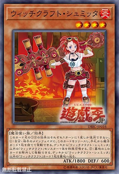 Νέες Κυκλοφορίες στο Yu-Gi-Oh! OCG - Σελίδα 39 8EC2E53B-1DAD-416C-A7E4-593D16F47B22