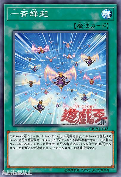 Νέες Κυκλοφορίες στο Yu-Gi-Oh! OCG - Σελίδα 41 COMMUNISM