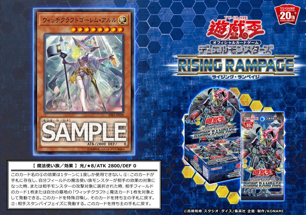 Νέες Κυκλοφορίες στο Yu-Gi-Oh! OCG - Σελίδα 41 D1hy97vU8AED9jA