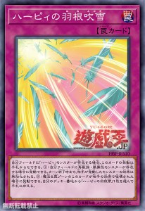 [OCG] Special Pack 20th Anniversary Edition Volume 5 FeathersToTheFace