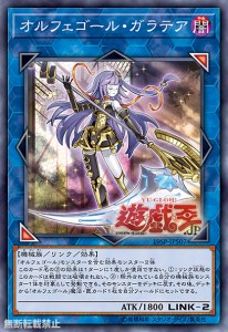 [OCG] Special Pack 20th Anniversary Edition Volume 5 Galatea