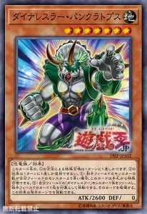 [OCG] Special Pack 20th Anniversary Edition Volume 5 Pankratops