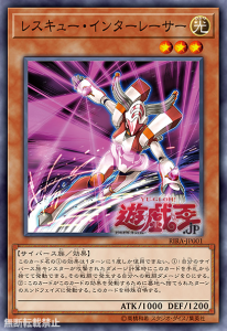 [RIRA] The First Cards from Rising Rampage RescueGoFive