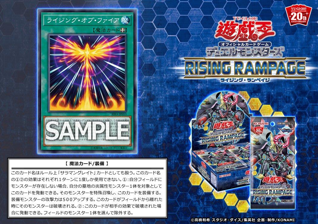 Νέες Κυκλοφορίες στο Yu-Gi-Oh! OCG - Σελίδα 41 UseItWithPhoenixGearfried