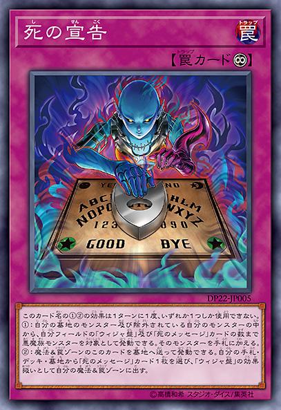 Νέες Κυκλοφορίες στο Yu-Gi-Oh! OCG - Σελίδα 44 CensorThis