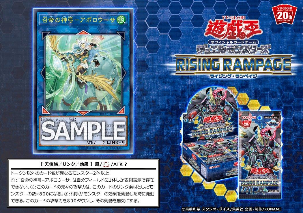 Νέες Κυκλοφορίες στο Yu-Gi-Oh! OCG - Σελίδα 43 D3NZ9fnU4AIUMvE