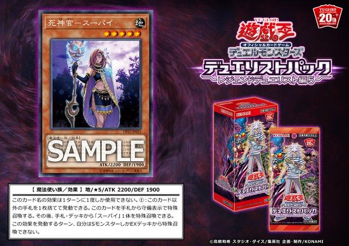 Νέες Κυκλοφορίες στο Yu-Gi-Oh! OCG - Σελίδα 47 D7KLNc6VUAAK6lV