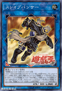 [CHIM] New Gladiator Beasts Panther