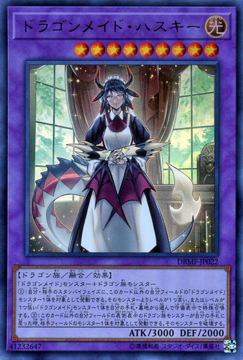 The Organization   Completed Translations of Deck Build Pack
