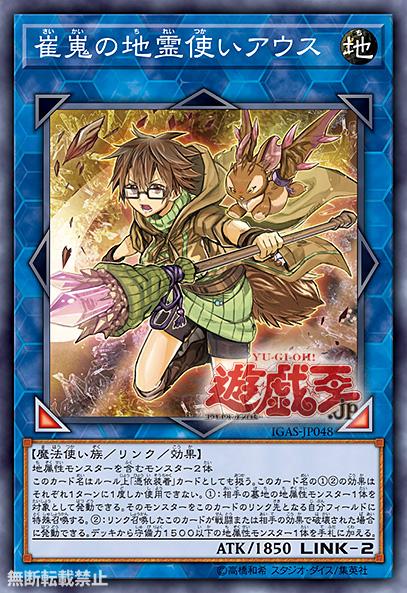 Νέες Κυκλοφορίες στο Yu-Gi-Oh! OCG - Σελίδα 51 LoftyAloft