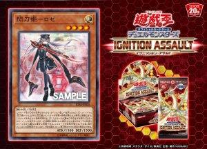 Νέες Κυκλοφορίες στο Yu-Gi-Oh! OCG - Σελίδα 54 EGaiRgNUcAA3Z2B