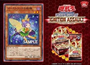 Νέες Κυκλοφορίες στο Yu-Gi-Oh! OCG - Σελίδα 54 IMG_20191007_084655