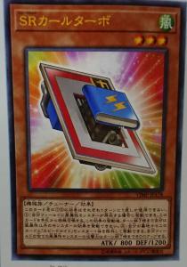 Νέες Κυκλοφορίες στο Yu-Gi-Oh! OCG - Σελίδα 59 3e497949