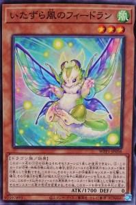 [WPP1] The Remaining Cards 47dec4c7-s