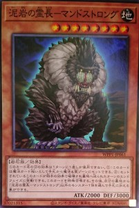 [WPP1] The Remaining Cards 67c48eda-s