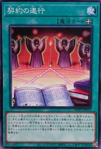 [WPP1] The Remaining Cards 9dfd9f10-s