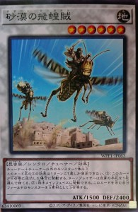 [WPP1] The Remaining Cards B6b361f1-s