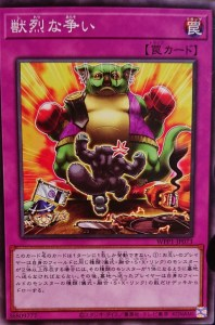 [WPP1] The Remaining Cards D4c1253a-s