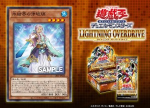 [LIOV] Mirror Judge of the Ice Barrier Enycg1wVoAAWq5H