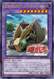 21PP-JP007 古生代化石マシン スカルコンボイ Koseidai Kaseki Machine Skull Convoy (Fossil Machine Skull Convoy) SkullConvoy