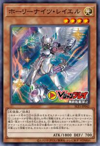 STL1-JP042 ホーリーナイツ・レイエル Holy Night Rayel Content-2