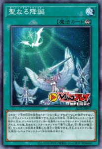 STL1-JP047 聖なる降誕(ホーリーナイツ・ナティビティ) Holy Night Nativity Content-5