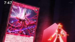 [SEVENS] Card From Episode 24 F2527b74