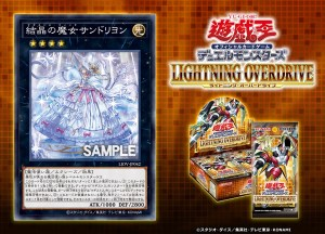 [LIOV] New Magistus Xyz Monster EqX_cZqUwAEfF_C