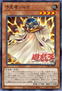 [PGB1] Zolga the Prophet ZolgaProphet