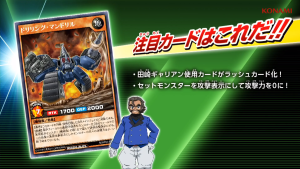 [RD/KP04] Drilling Mandrill Unknown-34