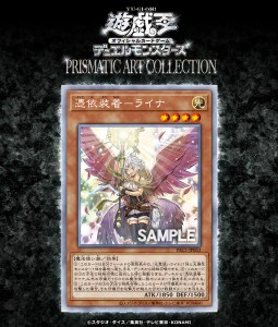 [PAC1] New Alternate Art Revealed EtIBDv4VEAEwAgu