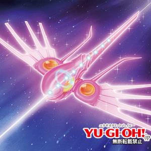 Kouraisuru Kiseki / Arriving Miracle Biglynaughtytoy